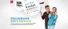 Kredyt got�wkowy w PlusBanku - czyli abonament za telefon lub telewizj� nawet 0 z�.
