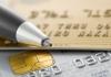 Usługi dodatkowe w kartach płatniczych.
